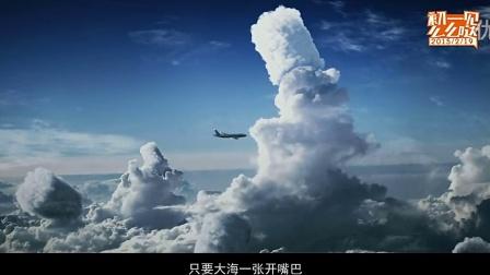 【超清版】 《爸爸去哪儿2大电影》星爸萌娃的梦幻冒险之旅