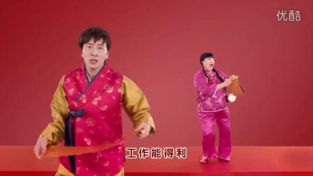 【爆笑广告】 RM 李光洙 X 魯芬新年能得利 贺年歌 Lee Kwang Soo FRUTIPS MV