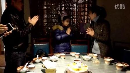 何雨可10 岁吹生日蜡烛视频 2015.01.18