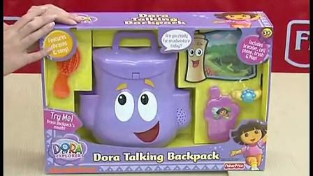儿童益智玩具_儿童歌曲朵拉会讲话的书包v2128_标清