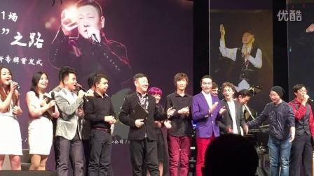 韩磊-我爱你中国(20150117现场版)