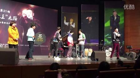 韩磊老师携歌迷唱500年和等待