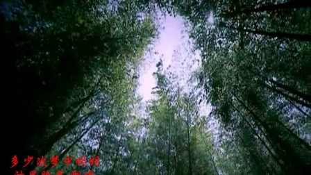 美丽的家乡羊角塘 媛媛演唱