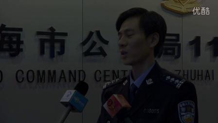 110科技引领警务高效服务群众VA0