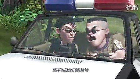 eyik kaldi 熊出没 (8)_标清