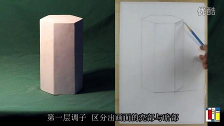 素描 石膏六棱柱