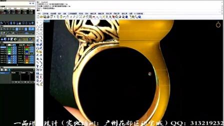 一品珠宝RS03A