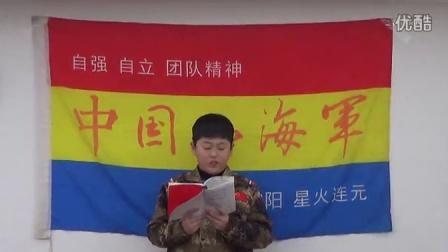 2015中国小海军北京征途冬令营第五天