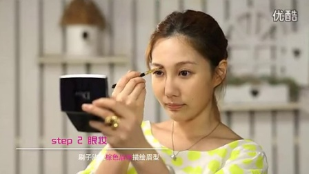 375、【各类化妆】甜美约会妆容_高清