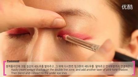 369、【各类化妆】玫瑰色清凉眼妆的画法