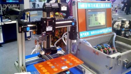东莞远程CCM直线滑轨自学习六轴机器人演示系统1