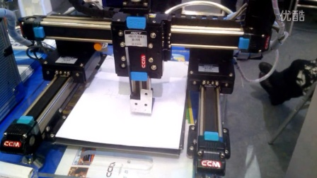 东莞远程CCM直线滑轨自学习六轴机器人演示系统2