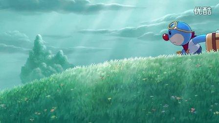 【超清版】《摩尔庄园大电影3之魔幻列车大冒险》110秒版终极预告片