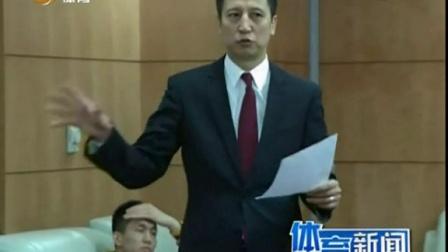 【2015.01.26体育新闻】辽宁男篮来我台录制春晚