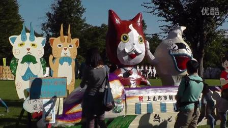 农家稻草人参展 2014