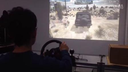 妙果数码_模拟驾驶 越野