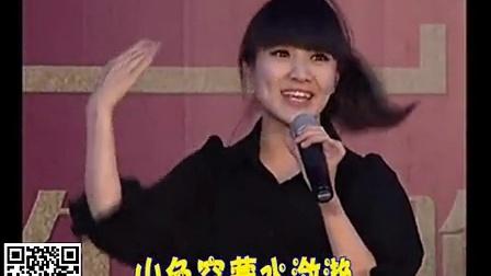 【蛋画江湖】⊹⊱ YY主播:文er (天池)娱加年度晚会