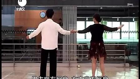 学跳交谊舞 套环转