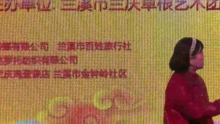 """2015""""天龙红木""""草根春节联欢晚会"""