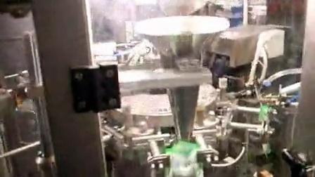咖啡豆自动包装机,花生豆全自动包装机,夏威夷果自动称重包装机