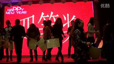 【vivo·镇江】 2015新年联欢会