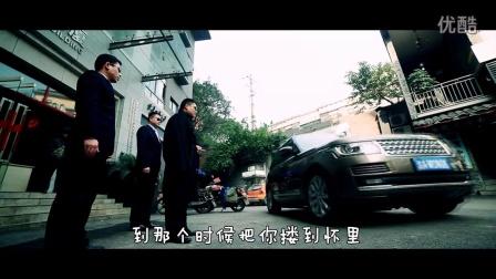 重庆五斗米饮食文化有限公司《闯饭店》MTV