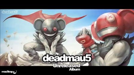 deadmau5 - Unreleased Album 2k15 [Continuous Mix]