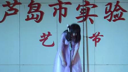 葫芦岛市实验高中第五届校园艺术节2
