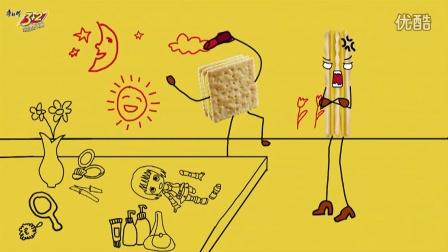 饼干讲堂教你欢乐过大年