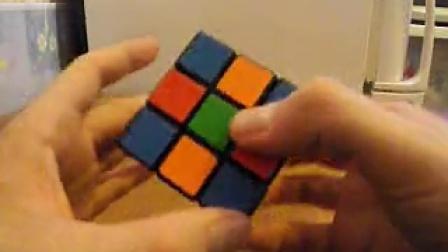 grigorusha Four-Color Cube