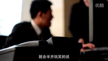 海容大酒店自制宣传片——成长海容