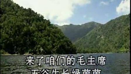 05咱们领袖毛泽东立体声