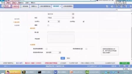 5-通达OA黑龙江 智能开发平台(0451-82320233)