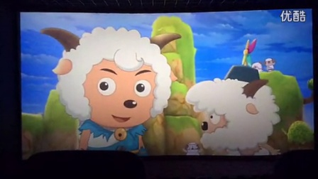 《喜羊羊与灰太狼7之羊年喜羊羊》电影院现场版插曲《善良的力量》赖伟锋MV