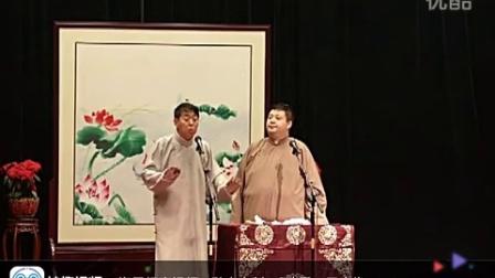 星夜相声会馆20141018 张德武王大磊《返场》