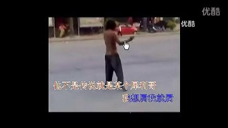 看哥怎么教你唱山歌跳街舞-广西人看了转起来