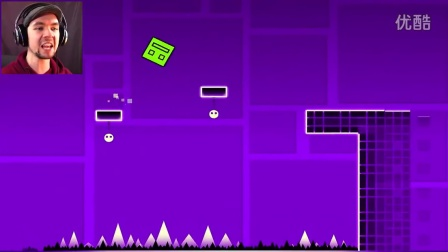 NOT SO IMPOSSIBLE GAME - Geometry Dash