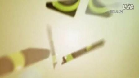能量转化LOGO标志展示AE模板