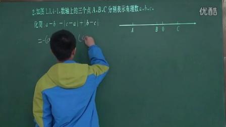 信阳市羊山中学李书昱数学培优社【我爱讲数学】MAH02056 刘道义