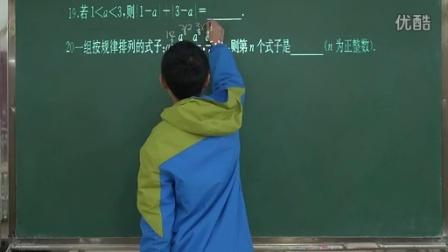 信阳市羊山中学李书昱数学培优社【我爱讲数学】MAH02023 刘道义