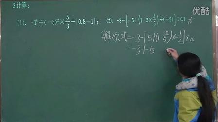 信阳市羊山中学李书昱数学培优社【我爱讲数学】MAH02049 闵越