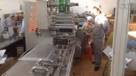 大长条斜盘理料包装机