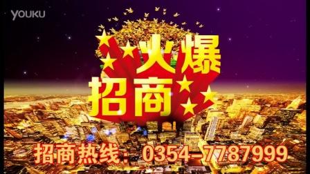 锦江美食城招商广告
