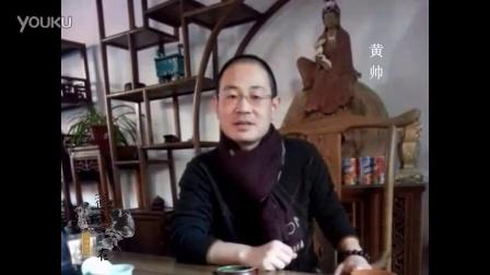2015新年祈愿音乐会黄帅祝福视频