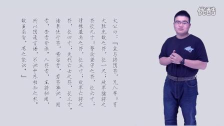 来自3000年前的加密技术_下_阴书