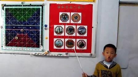 八岁儿童讲国际军棋课