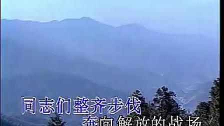 04解放军进行曲