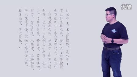 来自3000年前的加密技术_上_阴符