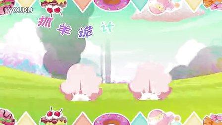 喜羊羊2015新系列《妈妈乐疯狂》疯狂来袭!