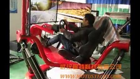 穆特科技六自由度平台-赛车模拟器平台Ⅱ代